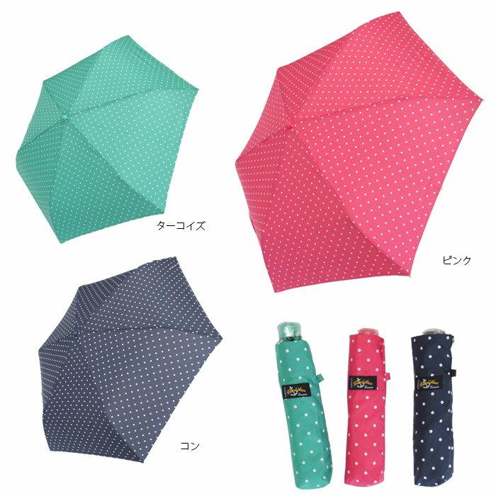 【セール/30%OFF】 傘 折り畳み ドット柄 キッズ 子供用 男の子 女の子 ビーエーデイズ BA DAYS(50cm)[d80606-82] rain1 fts画像