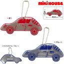 (SALE除外品) mikiHOUSE(ミキハウス)☆リフレクター(反射版)車