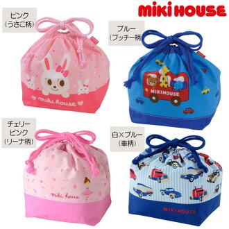 Miki house ☆ lunch bag 05P01Sep13