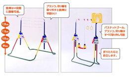 子供用鉄棒ブランコポップンロール