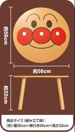 【今ならポイントアップ〜4/1411:59まで】アンパンマン顔テーブル(子供用机お絵かき)