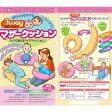 授乳クッション 抱き枕 日本製 3wayマザークッション【楽ギフ_包装】