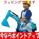 【今ならポイントアップ ?12/7 1:59まで】トイコーTOYCO 乗用コベルコシャベル(ベビー足けり 乗用玩具 自動車)