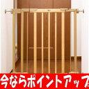 【今ならポイントアップ 〜8/26 13:59まで】のびのび木製ベビーゲートN ワールド
