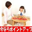 【今ならポイントアップ 〜5/25 1:59まで】アンパンマン 顔テーブル(子供用 机 お絵かき )