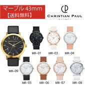 【送料無料】【CHRISTIANPAUL】クリスチャンポール#43mm腕時計MARBLECOLLECTION