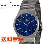 スカーゲンSKAGEN腕時計ウルトラスリムブラックメン233XLTMB