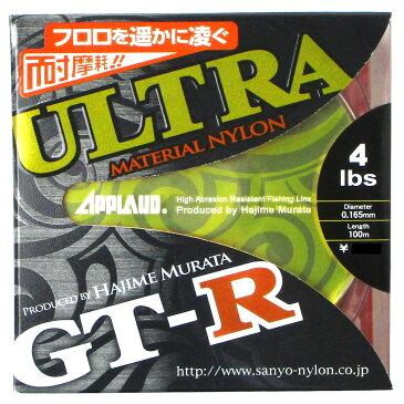 サンヨーナイロン アプロード GT-R ウルトラ 100m 4lb ダークグリーン(東日本店)