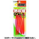 ささめ針 熱収縮パイプ P−209 1.5号 赤(東日本店)