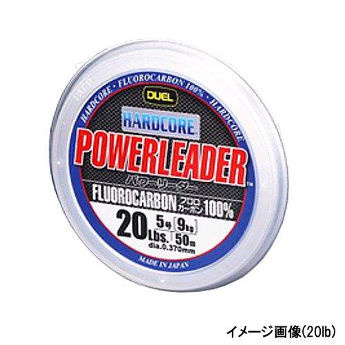 デュエルハードコアパワーリーダーFC50m12lbナチュラルクリアー(東日本店)【duel1503】