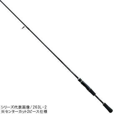 シマノ バスワン XT スピニング 260UL-2(東日本店)