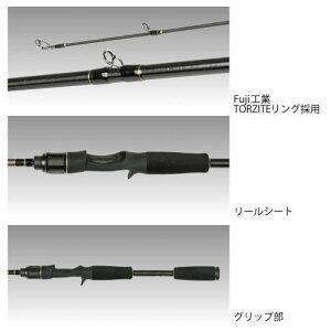 C66L【大型商品】(東日本店)