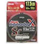 サンヨーナイロン アプロード ナノダックス ショックリーダー 50m 17.5LB アクアクリアー(東日本店)