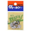 釣具のポイント東日本 楽天市場店で買える「タカタ 割ビシP 特大(東日本店」の画像です。価格は60円になります。