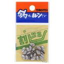 釣具のポイント東日本 楽天市場店で買える「タカタ 割ビシP 中(東日本店」の画像です。価格は60円になります。