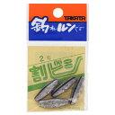 釣具のポイント東日本 楽天市場店で買える「タカタ 割ビシP 2号(東日本店」の画像です。価格は70円になります。