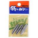釣具のポイント東日本 楽天市場店で買える「タカタ 割ビシP 3号(東日本店」の画像です。価格は70円になります。