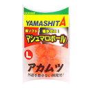 マシュマロボール アカムツSP Lサイズ オレンジ(東日本店...