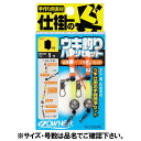 【8日最大8千円オフクーポン!】オーナー ウキ釣り完全パーツセット 1.5号(東日本店)