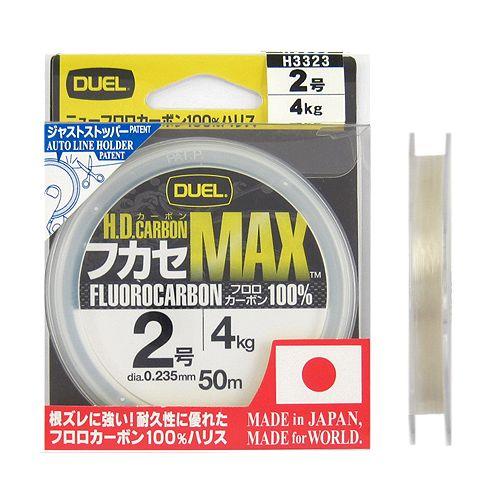 デュエルH.D.カーボンフカセMAX50m2号ナチュラルクリアー(東日本店)【duel1503】