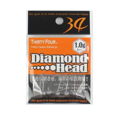 (株)34 ダイヤモンドヘッド 1.0g【釣具のポイント】