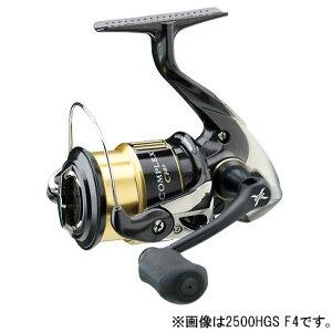 エントリーでポイント最大15倍!シマノ(SHIMANO) コンプレックスCI4+ 2500S F4