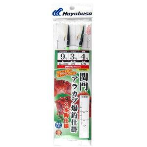 ハヤブサ(HAYABUSA) ポイントオリジナル 関門アラカブ爆釣仕掛 2本針仕様 針9号−ハリス3号