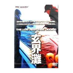 THE ロウレスポンスジギング in玄海灘【釣具のポイント】
