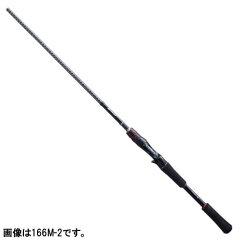 シマノ(SHIMANO) ゾディアス 166MH