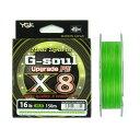よつあみ G−soul X8 アップグレード PE 150m 16lb グリーン【ゆうパケット】