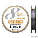 ダイワ UVFメガセンサー 8ブレイド+Si 200mパック 1.5号...