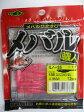 マルキュー(MARUKYU) エコギア メバル職人 ミノーSS 1-1/2インチ 158(スーパーホログラム / ピンクグロウ 夜光)