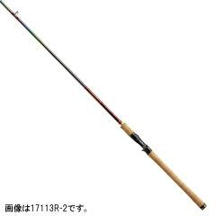 シマノ(SHIMANO) ワールドシャウラ レッドタイプ ベイト 1651F-2【smtb-ms】【釣具のポイ...