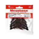 メガバス(Megabass) ボトルシュリンプ 2.4インチ スカッパノン