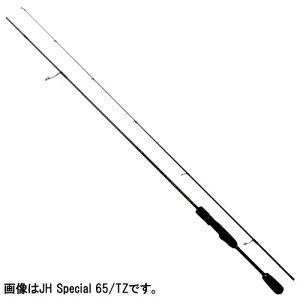 ヤマガブランクス(YAMAGA Blanks) ブルーカレント JH Special 65/TZ