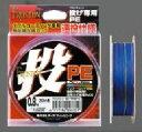 ダイヤフィッシング フロストン 投げ専用PE 200M2.0号 02P06jul10