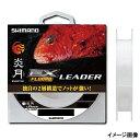 シマノ 炎月 真鯛リーダー EX フロロ CL−G26P 30m 5.0号 クリア【ゆうパケット】