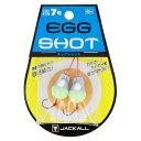 ジャッカル EGG SHOT 7号 グロー/シルバー【ゆうパケット】