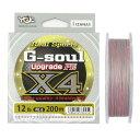 よつあみ G−soul X4 アップグレード PE 200m 12lb サテライトシルバー【ゆうパケット】