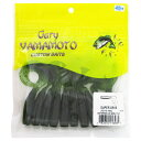 ゲーリーヤマモト(Gary YAMAMOTO) 5インチ スーパーグラブ 194(ウォーターメロン/ブラッ...