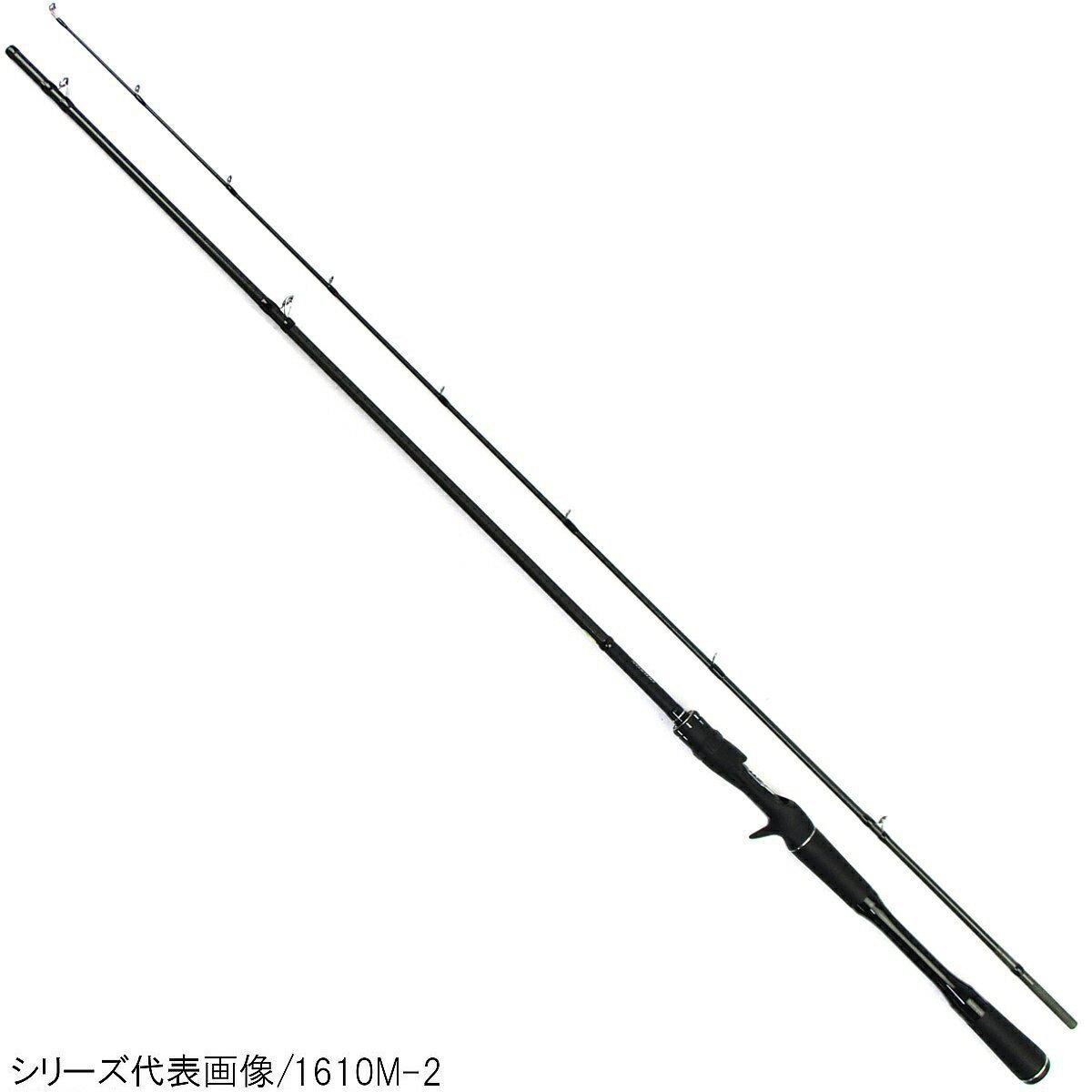フィッシング, ロッド・竿  2() 1610MH-2