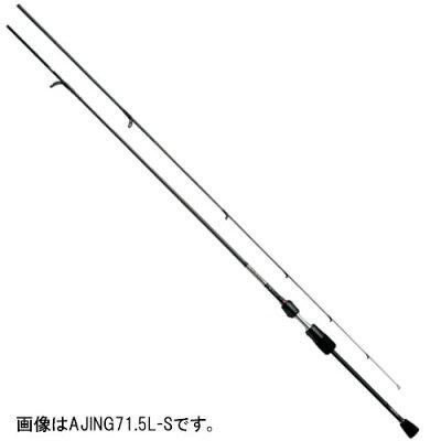 ダイワ(Daiwa) 月下美人 EX AGS AJING71.5L−S 羽弓【smtb-ms】【釣具のポイント】【RCP】