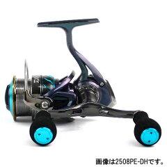 ダイワ(Daiwa) エメラルダス MX 2508PE-DH【smtb-ms】【釣具のポイント】【RCP】