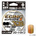 ユニチカ キャスライン エギングスーパーPEIII X8 2...