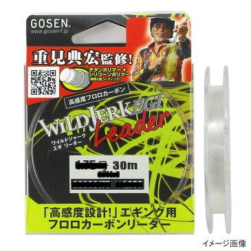 ワイルドジャーク エギ リーダー 30m 2.5号 ナチュラル【ゆうパケット】