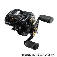 ダイワ(Daiwa) タトゥーラ 103HL−TW 左ハンドル【smtb-ms】【釣具のポイント】