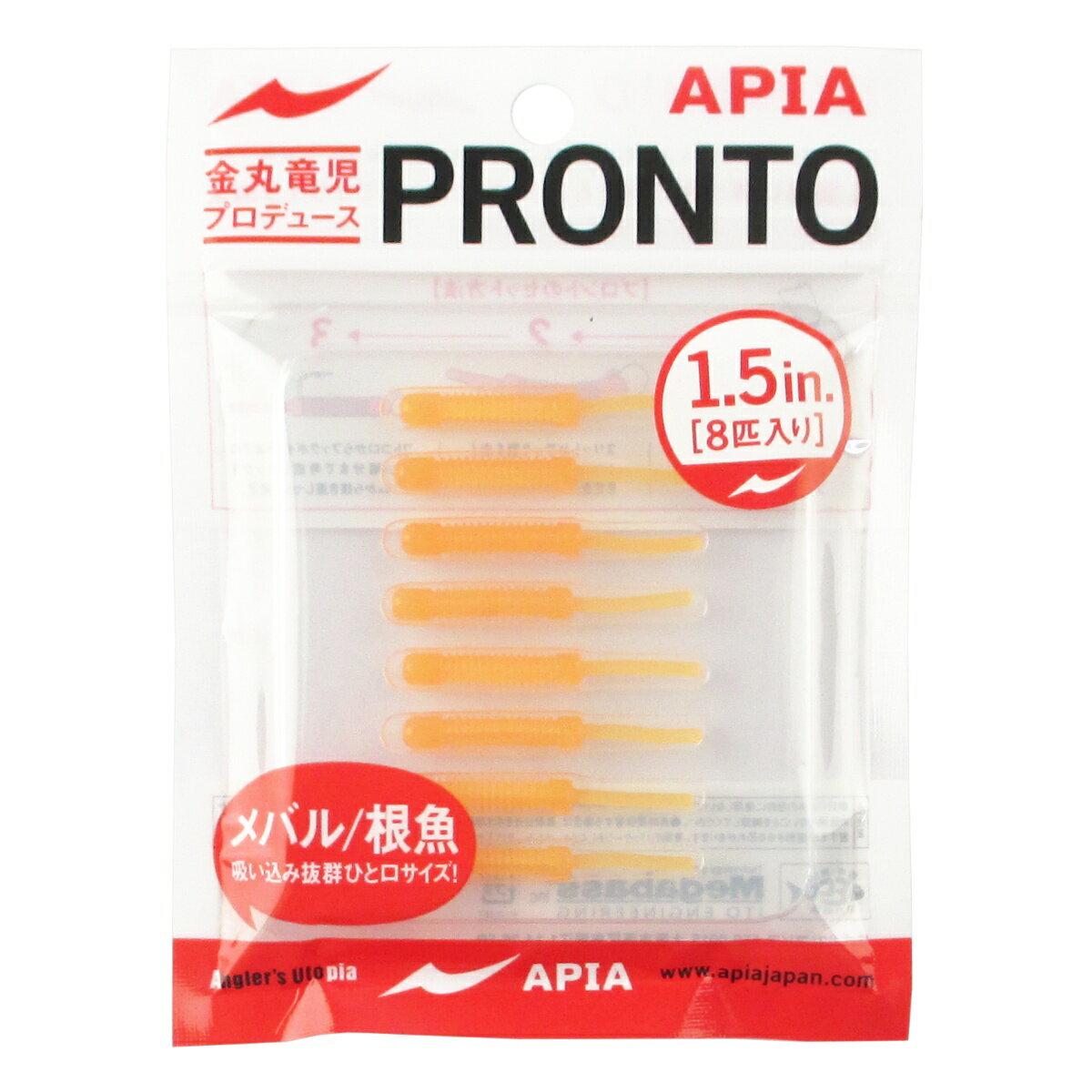 プロント1.5インチ#04(オレンジクリア)【ゆうパケット】