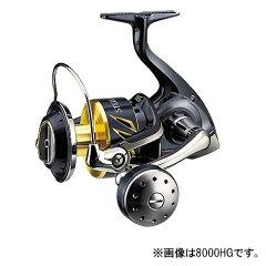 シマノ(SHIMANO) ステラSW 8000HG