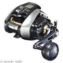 【18日最大8千円オフクーポン!】シマノ ビーストマスター 1000EJ(電動リール) [2020年モデル]