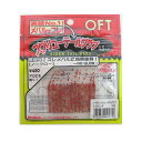 オフト(OFT) スクリューテールグラブ(ScrewTail Grub) 1.5インチ N5